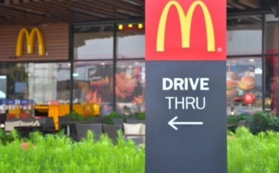 This McDonald's drive-thru mistake may lead to a £1,000 fine and cost your licence