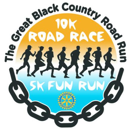 The new Great Black Country Road Race logo